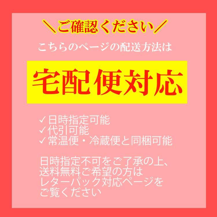 宅配便 ハロウィン ミルクプリン 6個入 音楽 25種 ラッピング付 kazamidorihonpo 02