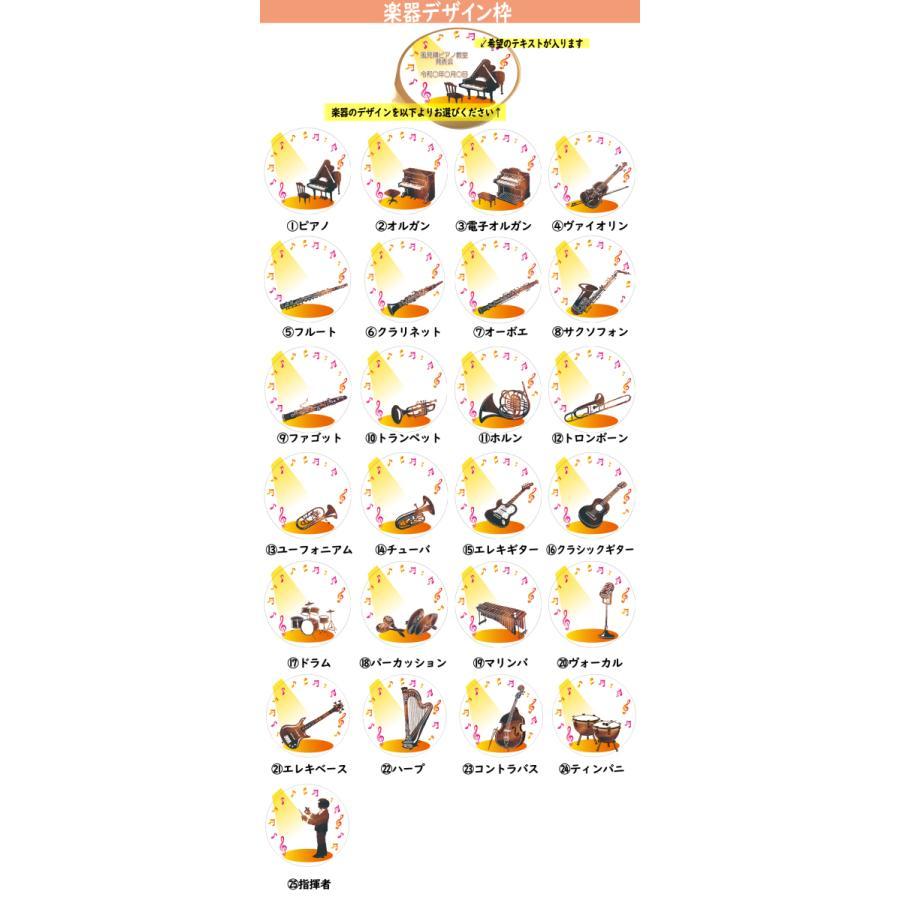 ハロウィン ギフト ミルクプリン 6個入 音楽26種 ラッピング付|kazamidorihonpo|05