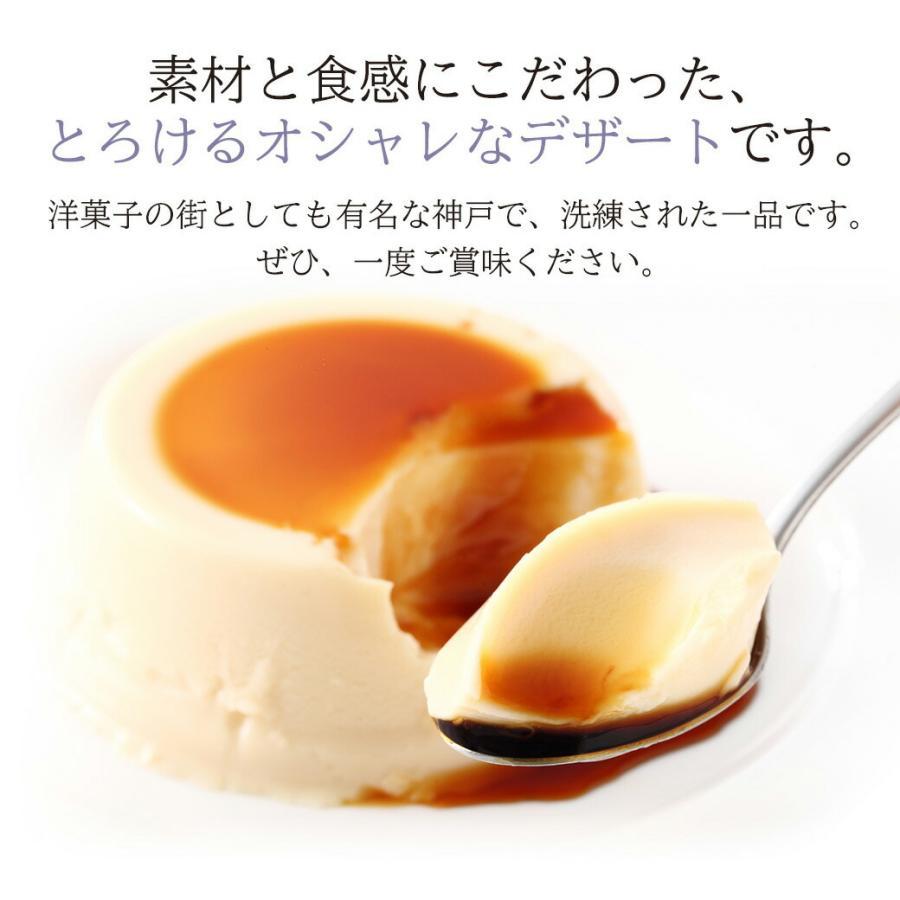 ハロウィン プレゼント お試し銀のぷりん ミルクプリン 6個入|kazamidorihonpo|04