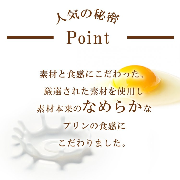 敬老の日 取り寄せ プレゼント ミルクプリン 2個 スイーツ 1000円ポッキリ|kazamidorihonpo|02