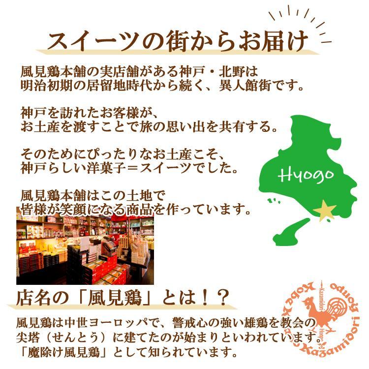 敬老の日 取り寄せ プレゼント ミルクプリン 2個 スイーツ 1000円ポッキリ|kazamidorihonpo|08