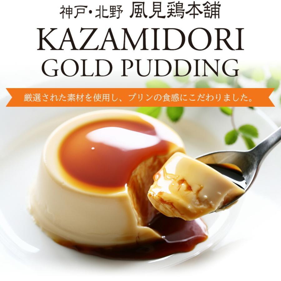 宅配便  ハロウィン ギフト ミルク プリン6個入 ラッピング付|kazamidorihonpo|07