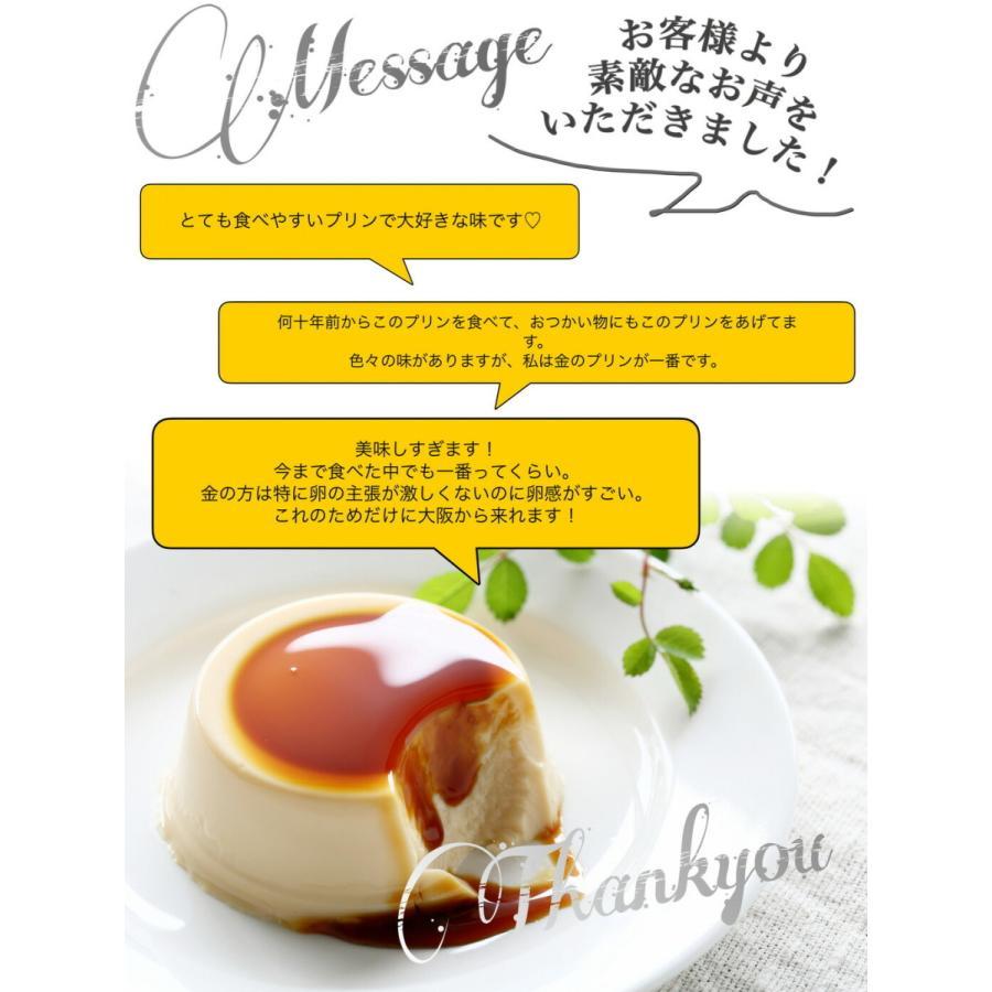 敬老の日 ギフト 個包装 ミルク プリン6個入 ラッピング付 kazamidorihonpo 10