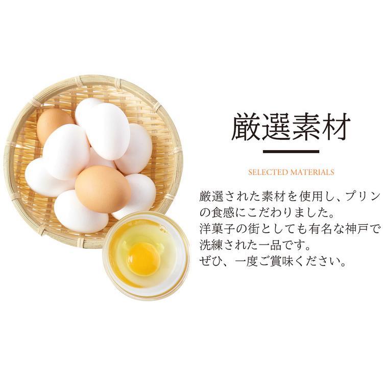 敬老の日 ギフト 個包装 ミルク プリン6個入 ラッピング付 kazamidorihonpo 06