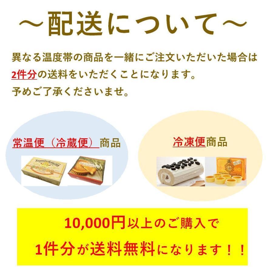 敬老の日 ギフト プレゼント お菓子 神戸パイ 18枚入 常温|kazamidorihonpo|04
