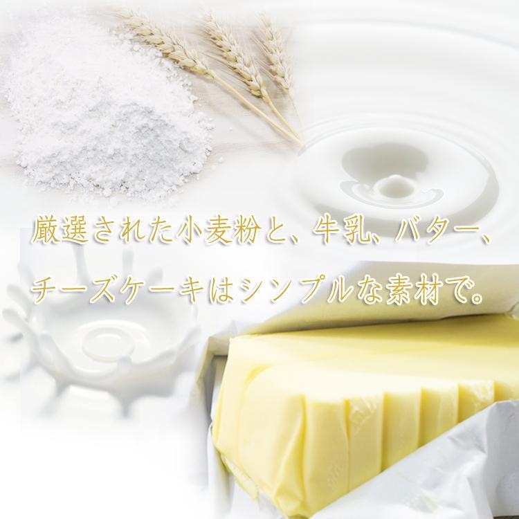 敬老の日 お取り寄せスイーツ スフレチーズケーキ キャラメリーゼ kazamidorihonpo 03