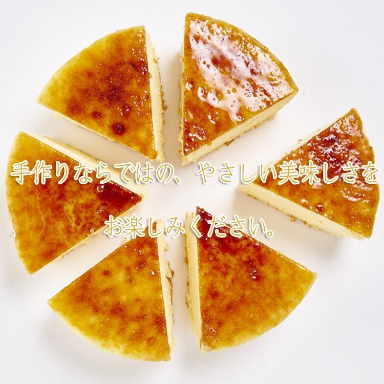 敬老の日 お取り寄せスイーツ スフレチーズケーキ キャラメリーゼ kazamidorihonpo 05