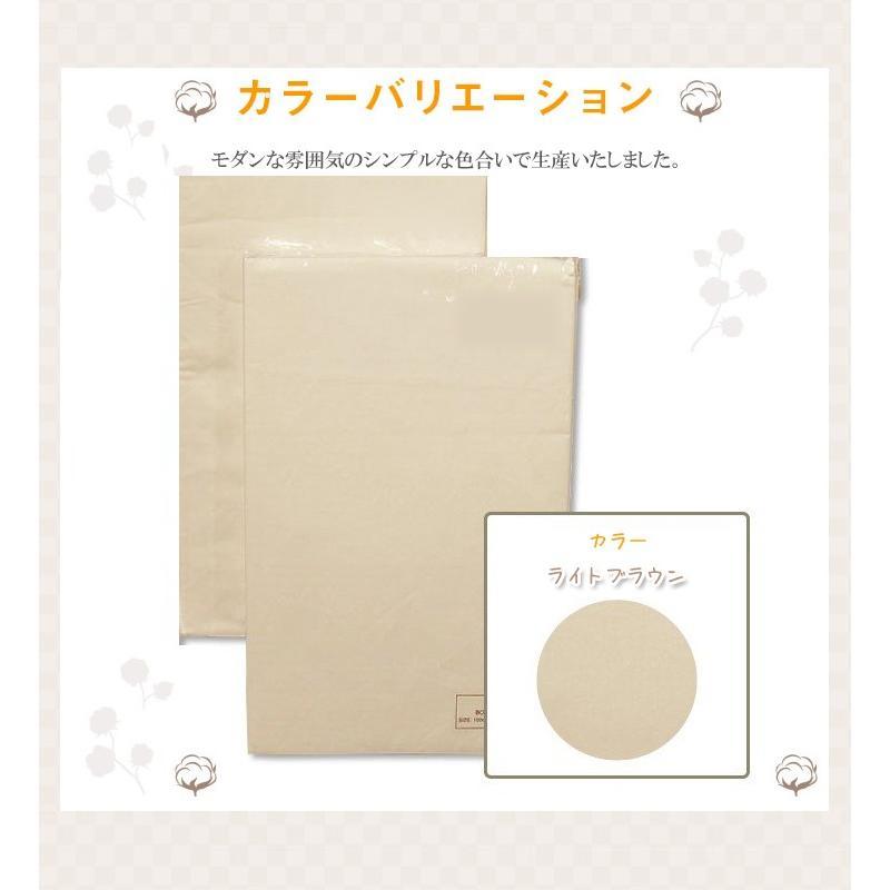 ボックスシーツ セミダブル 120×200×35 綿100% ライドブラウン ベッドシーツ ベッドカバー|kazokuyasuragi|04