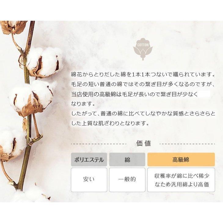 ボックスシーツ ワイドダブル 150×200×35 抗菌防臭 綿100% 7色 ベッドシーツ ベッドカバー|kazokuyasuragi|07