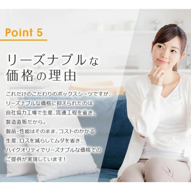 ボックスシーツ 150×210×35 ワイドダブルロング 抗菌防臭 綿100% 7色 ベッドシーツ ベッドカバー kazokuyasuragi 11