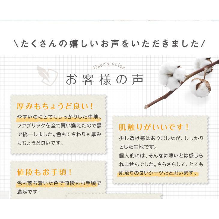 ボックスシーツ 150×210×35 ワイドダブルロング 抗菌防臭 綿100% 7色 ベッドシーツ ベッドカバー kazokuyasuragi 12
