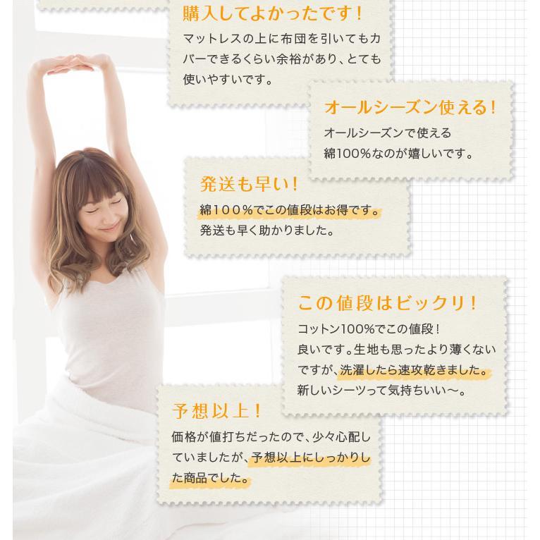 ボックスシーツ 150×210×35 ワイドダブルロング 抗菌防臭 綿100% 7色 ベッドシーツ ベッドカバー kazokuyasuragi 13