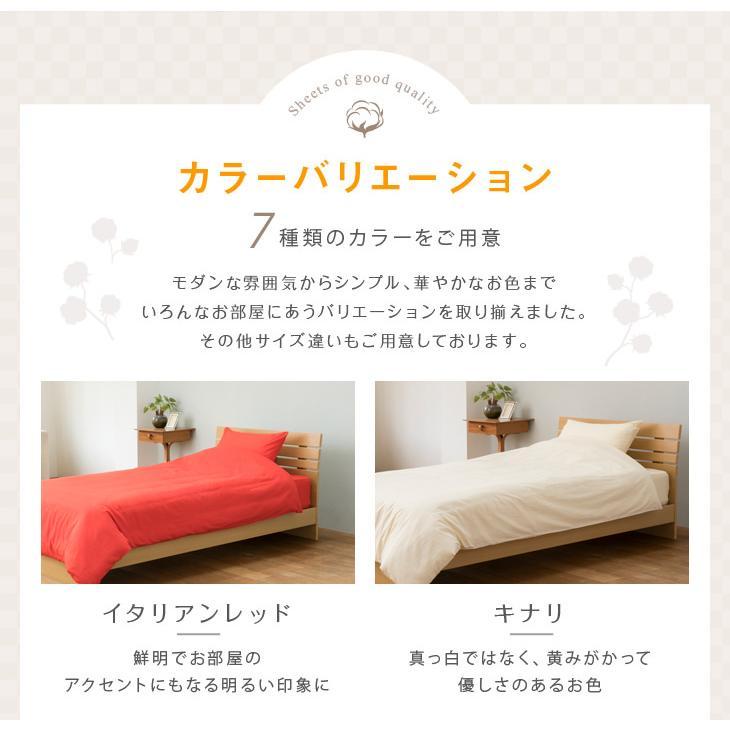 ボックスシーツ 150×210×35 ワイドダブルロング 抗菌防臭 綿100% 7色 ベッドシーツ ベッドカバー kazokuyasuragi 14