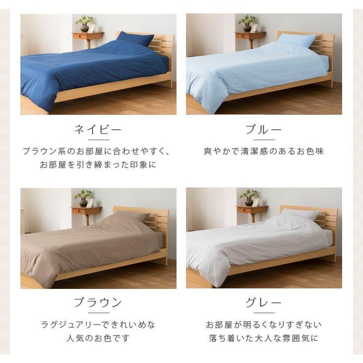 ボックスシーツ 150×210×35 ワイドダブルロング 抗菌防臭 綿100% 7色 ベッドシーツ ベッドカバー kazokuyasuragi 15