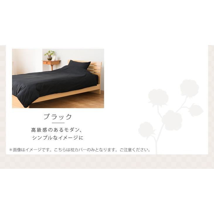 ボックスシーツ 150×210×35 ワイドダブルロング 抗菌防臭 綿100% 7色 ベッドシーツ ベッドカバー kazokuyasuragi 16