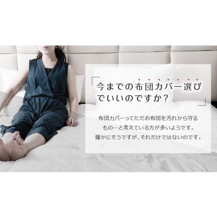 ボックスシーツ 150×210×35 ワイドダブルロング 抗菌防臭 綿100% 7色 ベッドシーツ ベッドカバー kazokuyasuragi 03