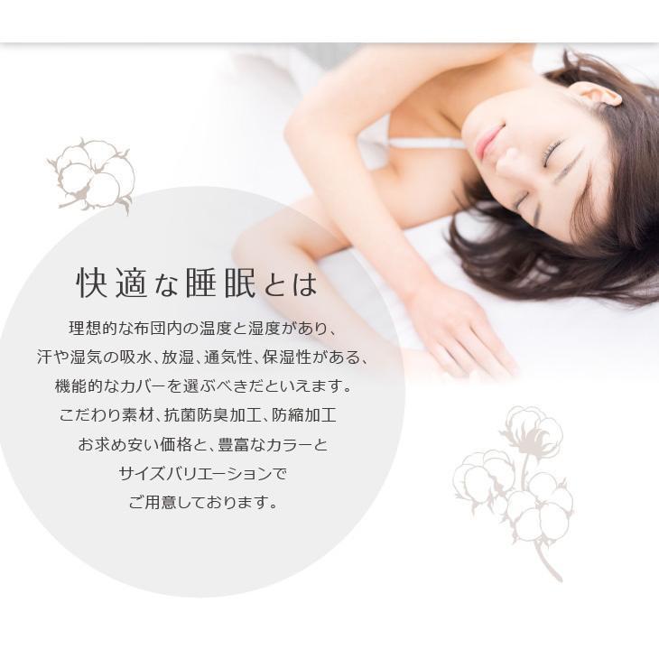 ボックスシーツ 150×210×35 ワイドダブルロング 抗菌防臭 綿100% 7色 ベッドシーツ ベッドカバー kazokuyasuragi 04