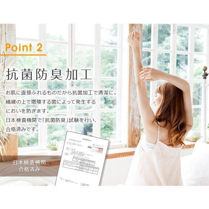 ボックスシーツ 150×210×35 ワイドダブルロング 抗菌防臭 綿100% 7色 ベッドシーツ ベッドカバー kazokuyasuragi 08