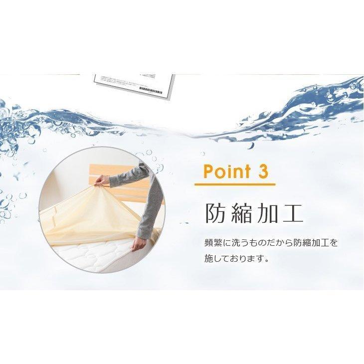 ボックスシーツ 150×210×35 ワイドダブルロング 抗菌防臭 綿100% 7色 ベッドシーツ ベッドカバー kazokuyasuragi 09