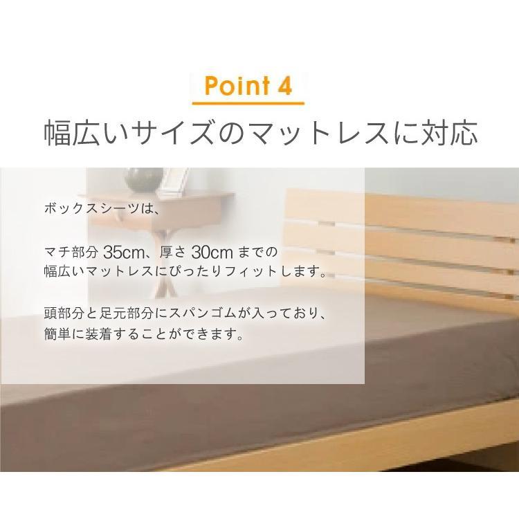 ボックスシーツ 150×210×35 ワイドダブルロング 抗菌防臭 綿100% 7色 ベッドシーツ ベッドカバー kazokuyasuragi 10