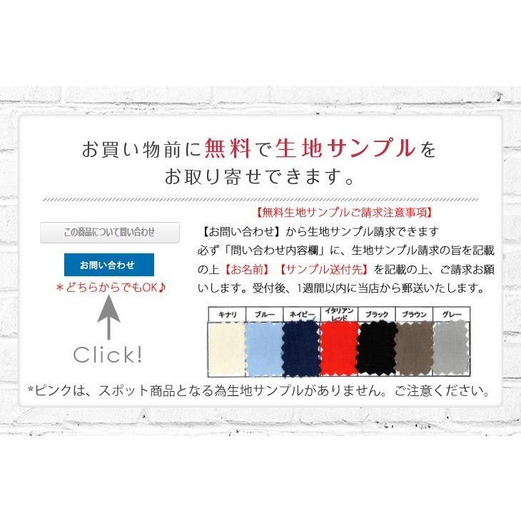 ボックスシーツ 160×200×35 クイーン 抗菌防臭 綿100% 7色 ベッドシーツ ベッドカバー kazokuyasuragi 15
