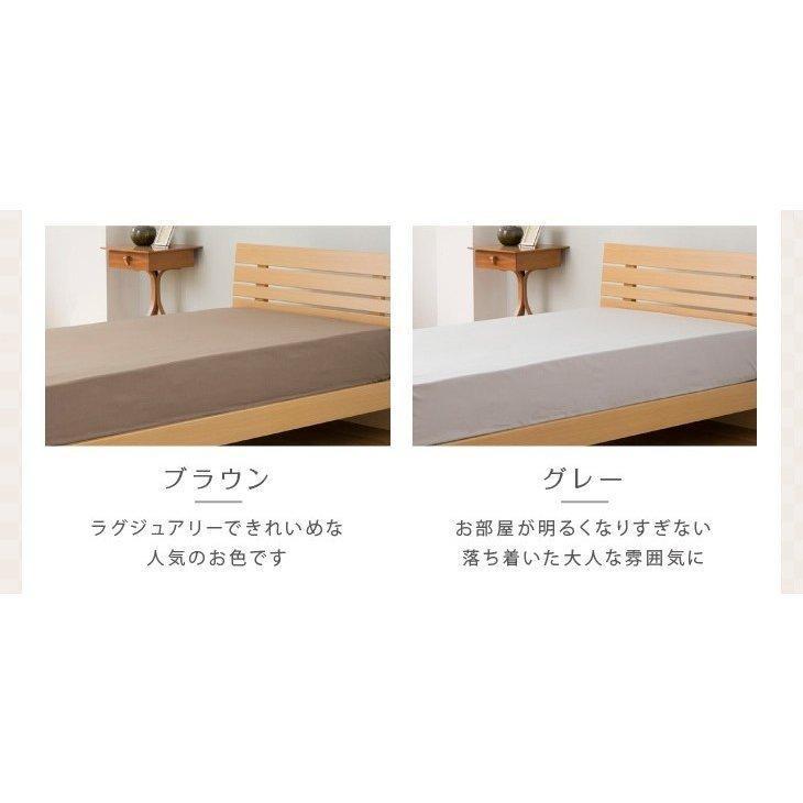 ボックスシーツ 160×210×35 クイーンロング 抗菌防臭 綿100% 6色 ベッドシーツ ベッドカバー kazokuyasuragi 15