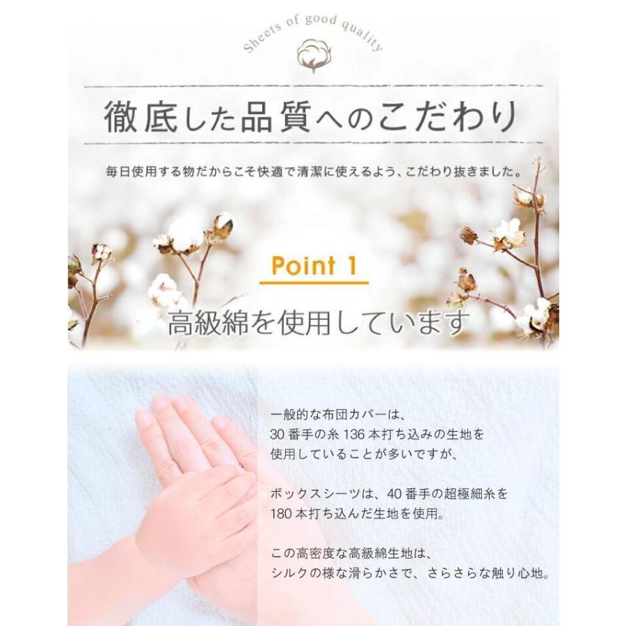 ボックスシーツ 160×210×35 クイーンロング 抗菌防臭 綿100% 6色 ベッドシーツ ベッドカバー kazokuyasuragi 05