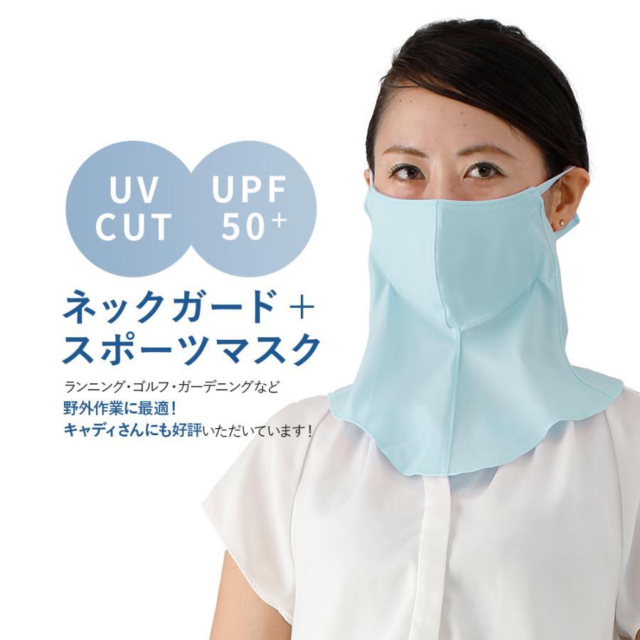 UVカット UPF50+ フェイスカバー ネックガード 日本 フェイスマスク ランニングマスク ネックカバー ランニング バフ 男女兼用 吸水性 速乾性 ウイルス対策|kazokuyasuragi