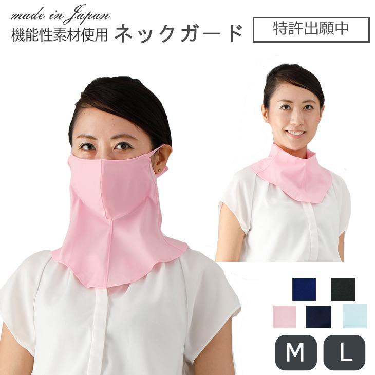 UVカット UPF50+ フェイスカバー ネックガード 日本 フェイスマスク ランニングマスク ネックカバー ランニング バフ 男女兼用 吸水性 速乾性 ウイルス対策|kazokuyasuragi|02