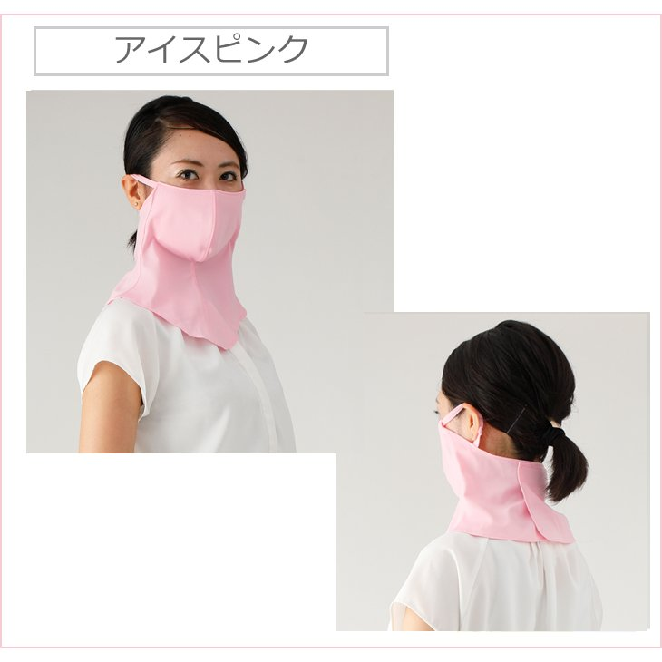 UVカット UPF50+ フェイスカバー ネックガード 日本 フェイスマスク ランニングマスク ネックカバー ランニング バフ 男女兼用 吸水性 速乾性 ウイルス対策|kazokuyasuragi|19