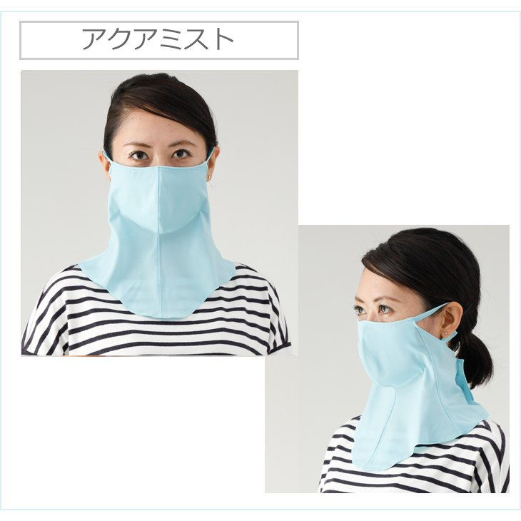 UVカット UPF50+ フェイスカバー ネックガード 日本 フェイスマスク ランニングマスク ネックカバー ランニング バフ 男女兼用 吸水性 速乾性 ウイルス対策|kazokuyasuragi|18