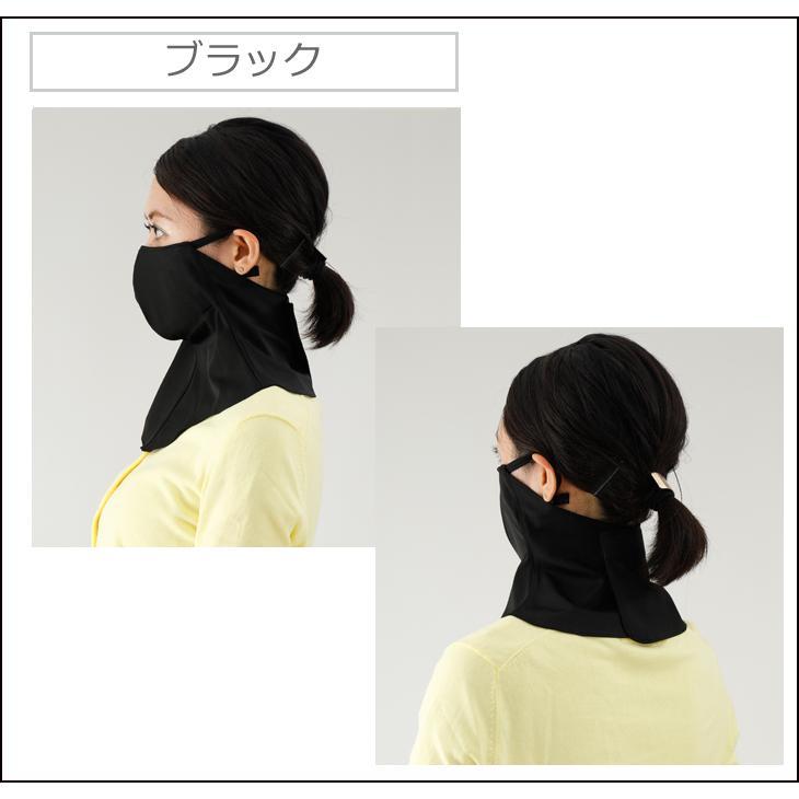 UVカット UPF50+ フェイスカバー ネックガード 日本 フェイスマスク ランニングマスク ネックカバー ランニング バフ 男女兼用 吸水性 速乾性 ウイルス対策|kazokuyasuragi|17