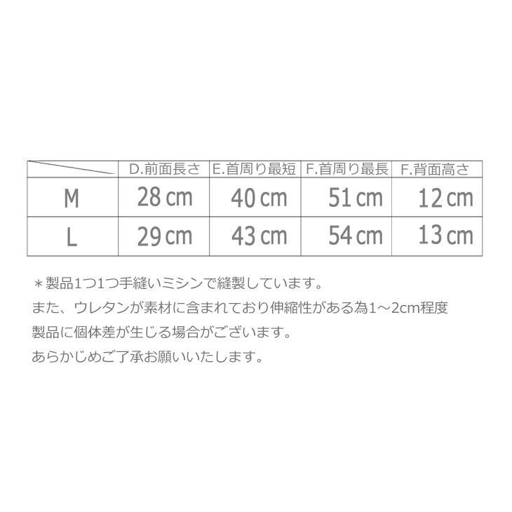 UVカット UPF50+ フェイスカバー ネックガード 日本 フェイスマスク ランニングマスク ネックカバー ランニング バフ 男女兼用 吸水性 速乾性 ウイルス対策|kazokuyasuragi|13