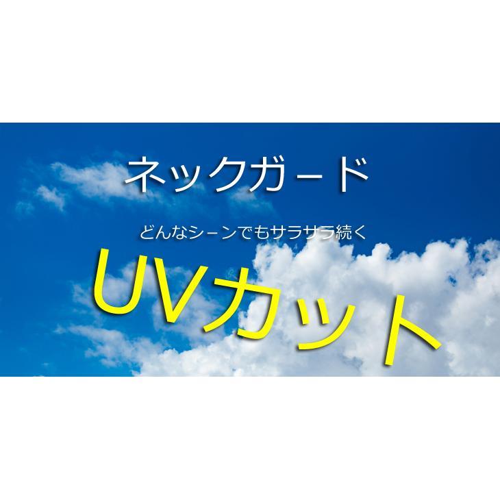 UVカット UPF50+ フェイスカバー ネックガード 日本 フェイスマスク ランニングマスク ネックカバー ランニング バフ 男女兼用 吸水性 速乾性 ウイルス対策|kazokuyasuragi|14