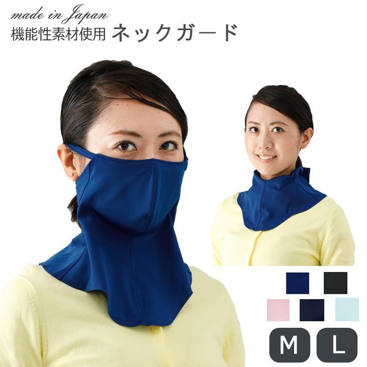 UVカット UPF50+ フェイスカバー ネックガード 日本 フェイスマスク ランニングマスク ネックカバー ランニング バフ 男女兼用 吸水性 速乾性 ウイルス対策|kazokuyasuragi|03
