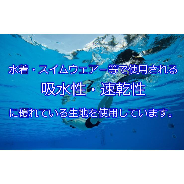UVカット UPF50+ フェイスカバー ネックガード 日本 フェイスマスク ランニングマスク ネックカバー ランニング バフ 男女兼用 吸水性 速乾性 ウイルス対策|kazokuyasuragi|16
