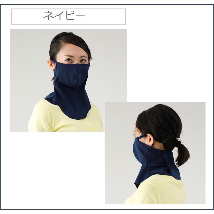 UVカット UPF50+ フェイスカバー ネックガード 日本 フェイスマスク ランニングマスク ネックカバー ランニング バフ 男女兼用 吸水性 速乾性 ウイルス対策|kazokuyasuragi|21