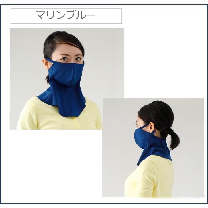 UVカット UPF50+ フェイスカバー ネックガード 日本 フェイスマスク ランニングマスク ネックカバー ランニング バフ 男女兼用 吸水性 速乾性 ウイルス対策|kazokuyasuragi|20