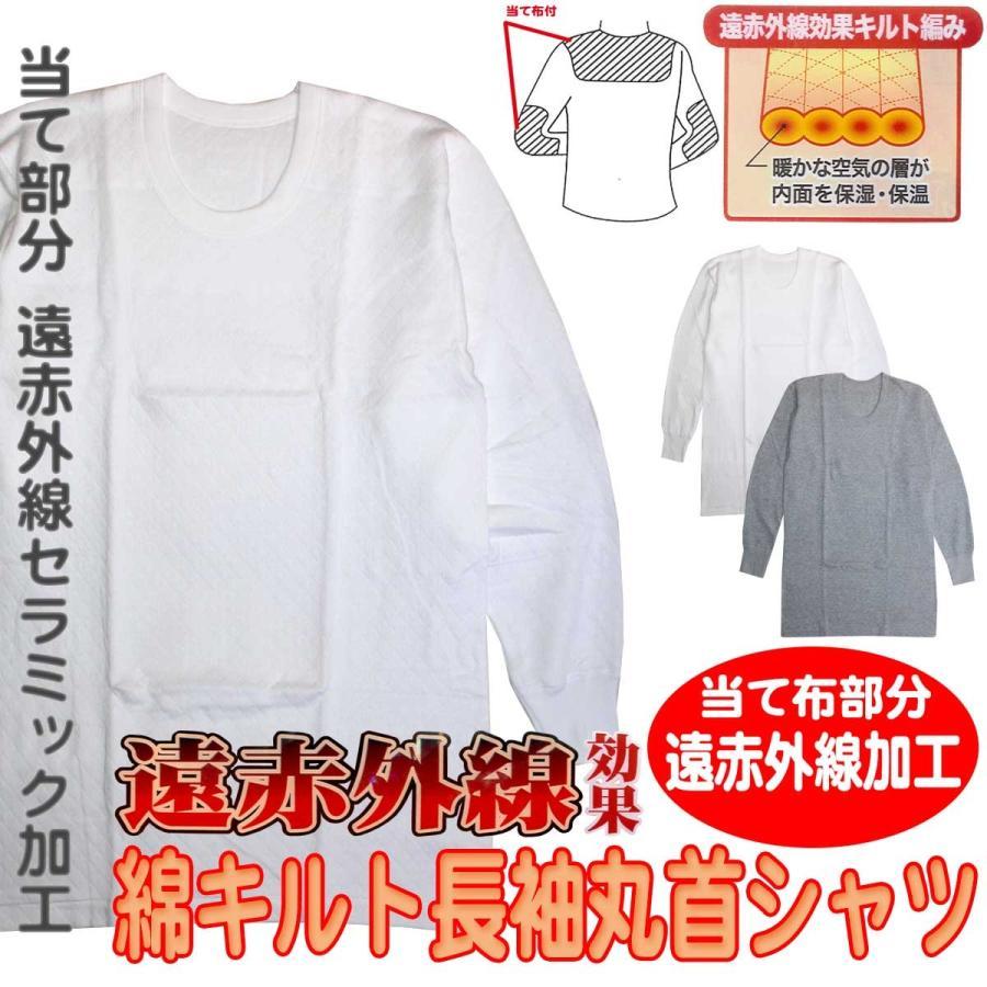 ポイント消化 2枚以上購入で メール便送料無料 メンズ 綿キルト編み