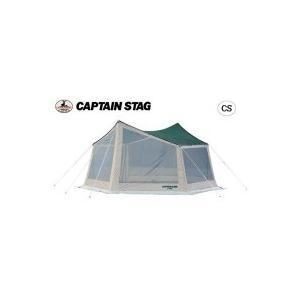 予約商品 CAPTAIN STAG CS ヘキサメッシュタープUV M-3150