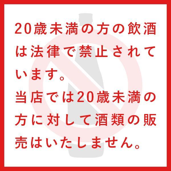 十和田ワインマイルド kazuno-love 03