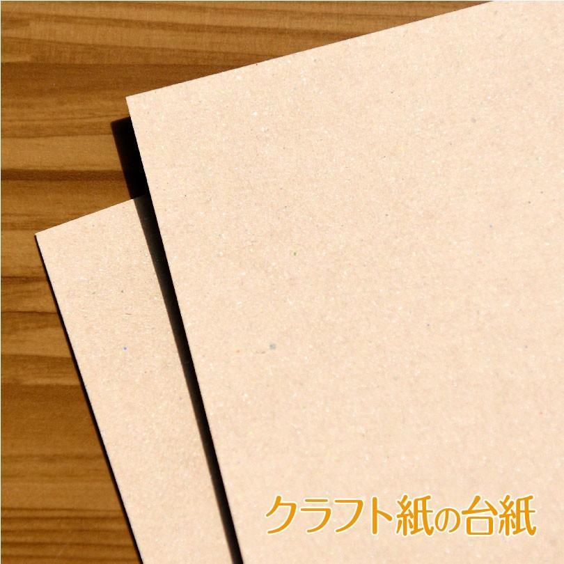 名刺作成 シンプルデザイン クラフト用紙に黒1色 印刷 100枚 送料無料|kazuno-online|02