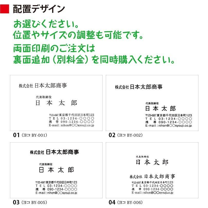 名刺作成 シンプルデザイン クラフト用紙に黒1色 印刷 100枚 送料無料|kazuno-online|03