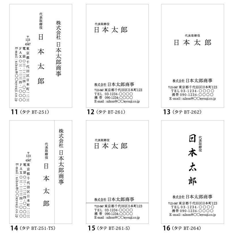 名刺作成 シンプルデザイン クラフト用紙に黒1色 印刷 100枚 送料無料|kazuno-online|05