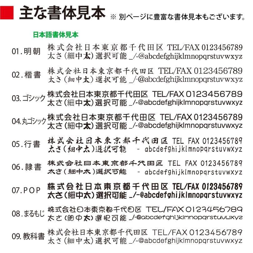 名刺作成 シンプルデザイン クラフト用紙に黒1色 印刷 100枚 送料無料|kazuno-online|06