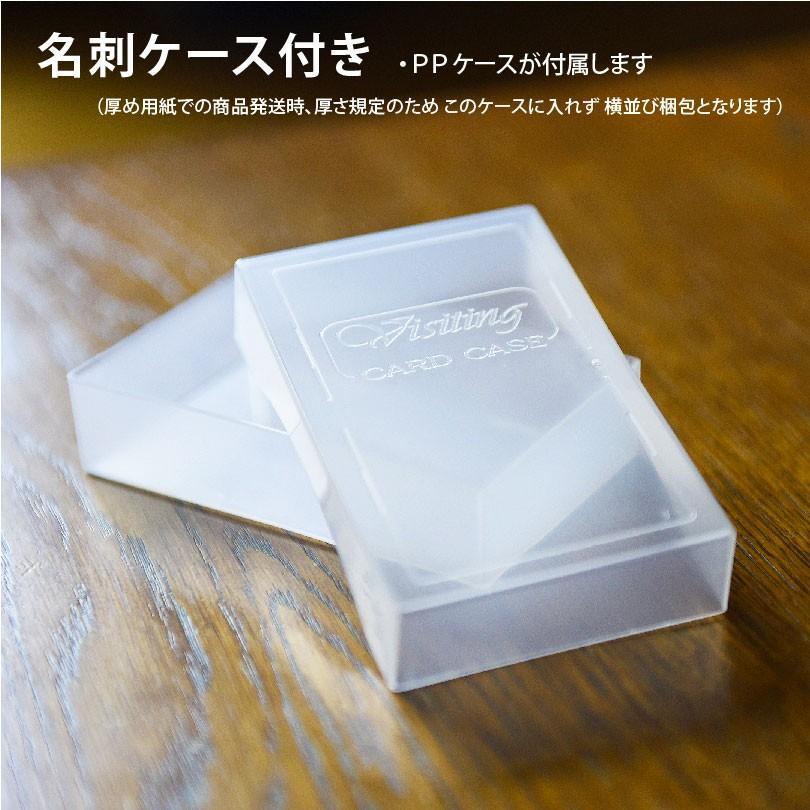 名刺作成 シンプルデザイン クラフト用紙に黒1色 印刷 100枚 送料無料|kazuno-online|07