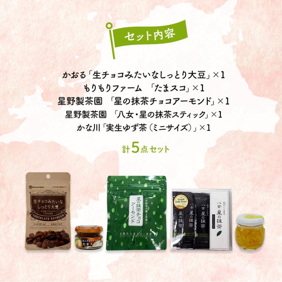 『どぉこれ!?福岡新定番』12月セット|kbcshop|02