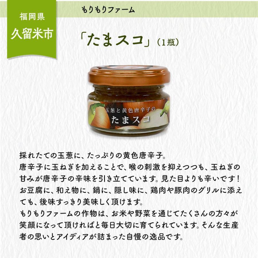 『どぉこれ!?福岡新定番』12月セット|kbcshop|05