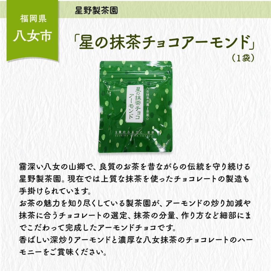 『どぉこれ!?福岡新定番』12月セット|kbcshop|07