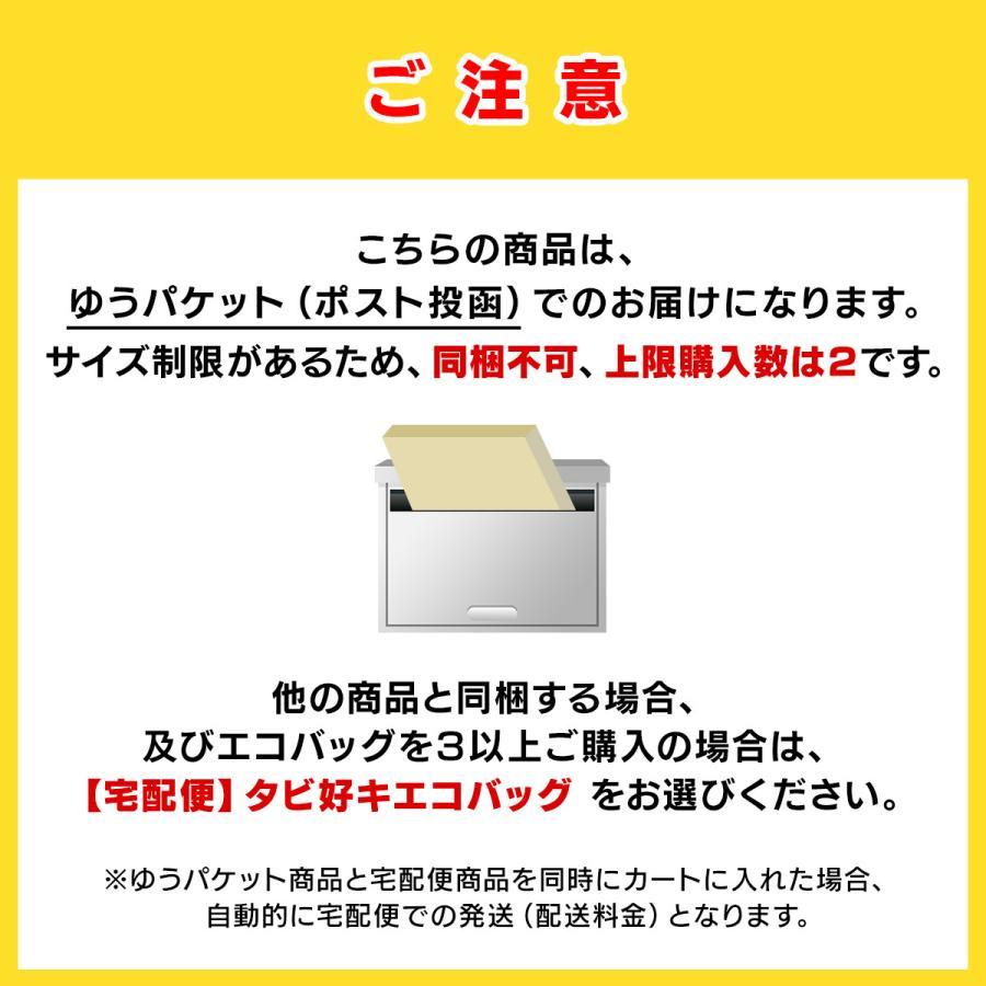 【ポスト投函】NEW! タビ好キエコバッグ 新色【紺】【購入上限数2】[M便 1/2]|kbcshop|02